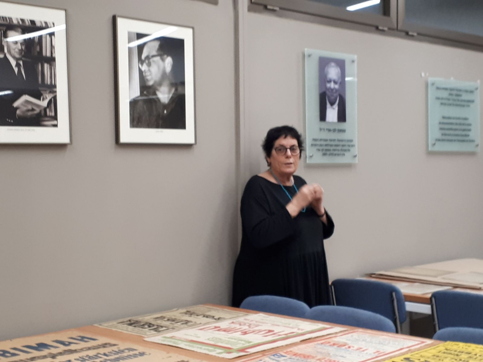Nurit archives