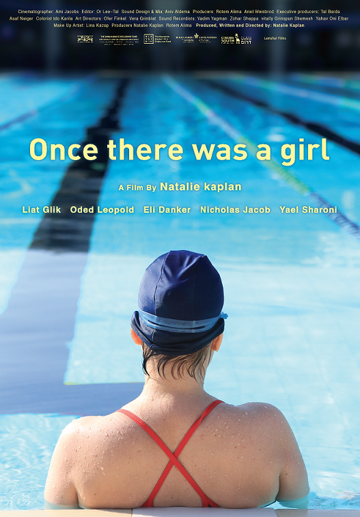 Once there was a girl Poster