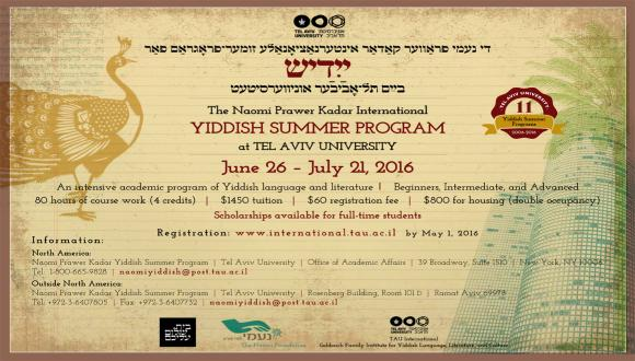 Yiddish11 2016 English