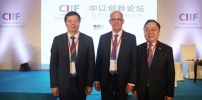 Chine-Israël: l'Université de Tel-Aviv et le groupe Morningside fondent le Forum annuel pour l'Innovation